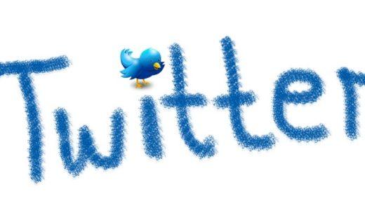 5分でbotを作成できる「twittbot」の使い方について